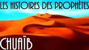 un prophete en islam chuaib