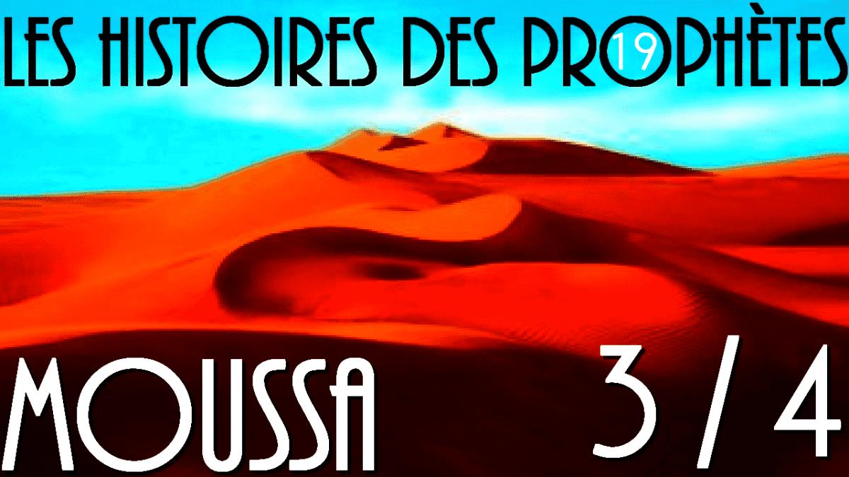 L'histoire du Prophète Moussa épisode 3