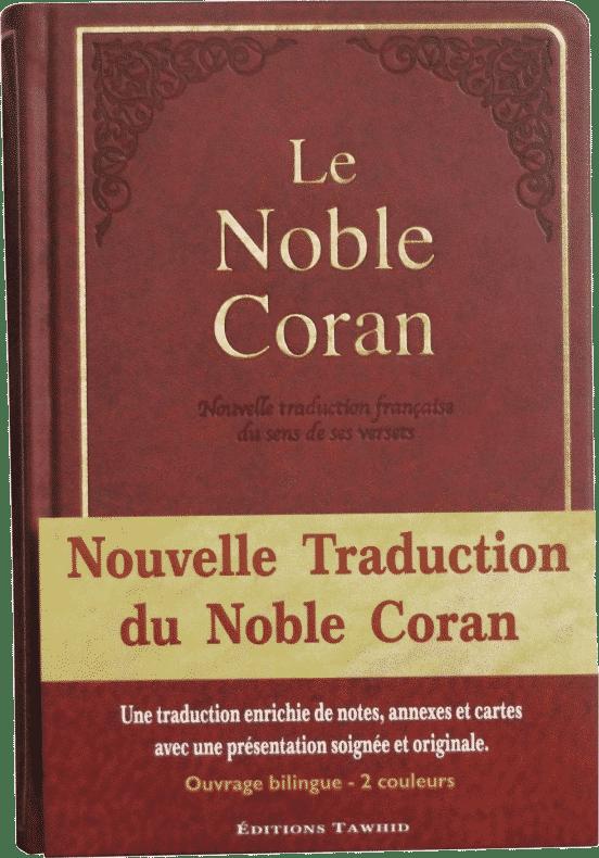 Coran en français audio