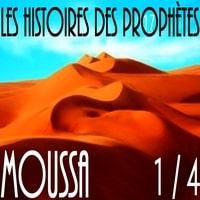 L'histoire du prophète Moussa