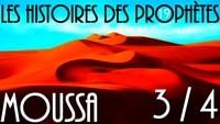 Moussa et Pharaon en islam