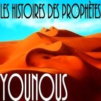 le Prophète Younous