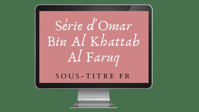 Omar bin al khattab voi