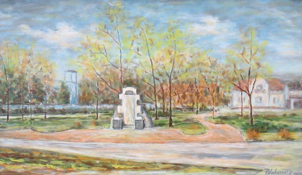 Park v Rači