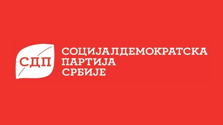 Саопштење за јавност Градског одбора СДП Нови Сад