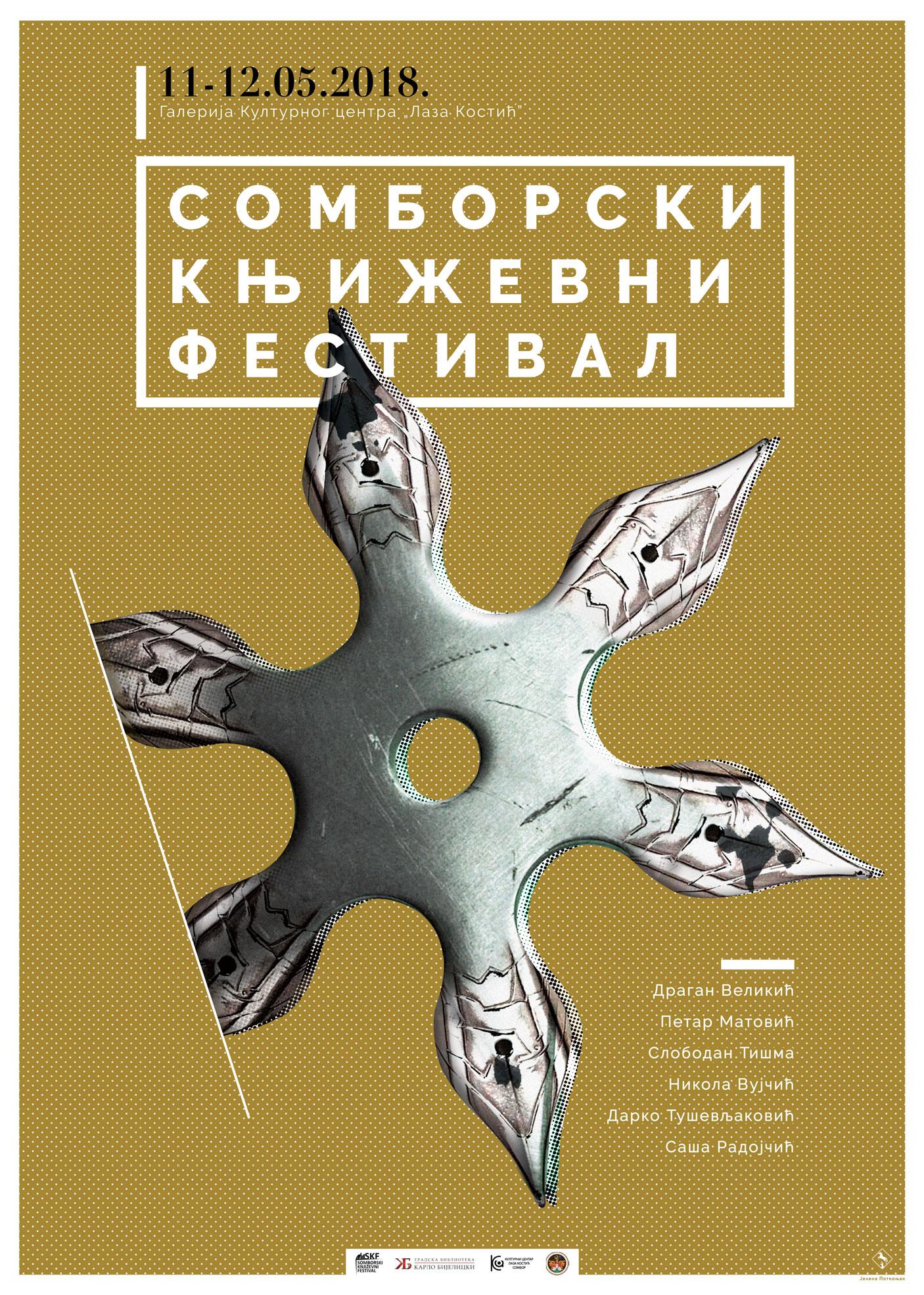 Treći Somborski književni festival