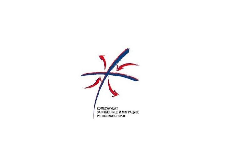 НЕТАЧНЕ ИНФОРМАЦИЈЕ О НАСЕЉАВАЊУ МИГРАНАТА У СРБИЈИ