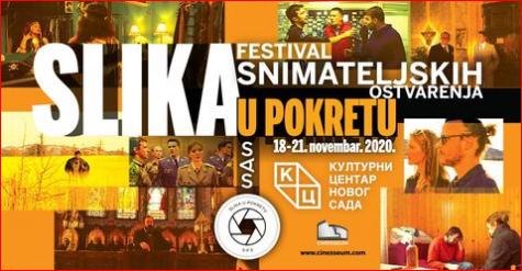 5. фестивал сниматељских остварења 18-21. новембра у КЦНС