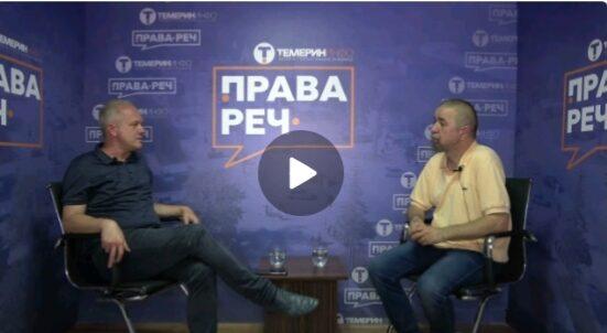 """Бојан Панаотовић гост емисије """"Права реч"""""""