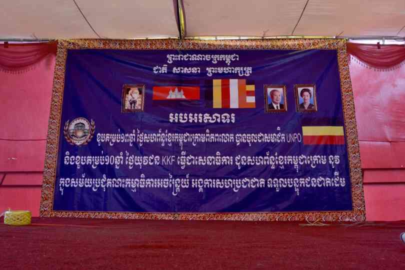 KKF-CAMBODIA_90