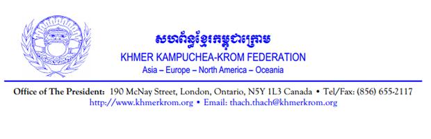 KKF Letter Banner