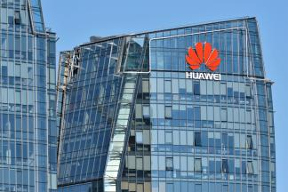 Huawei Partners with Fintech Tpay Mobile to Drive App Monetisation for MEA Developers