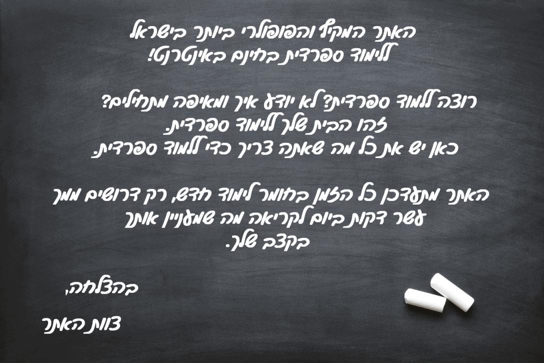 STChalkboard-4 (2) (1) (1) (1) (1).png