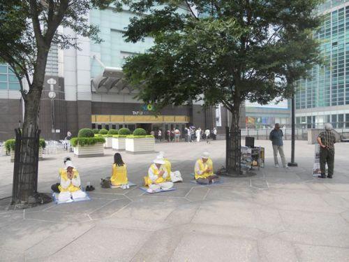 Falun Gong, Taipei 101