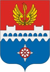 герб Волхова