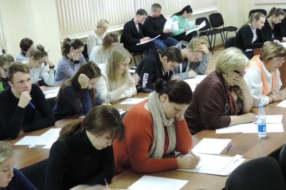 Волхов написал этнографический диктант