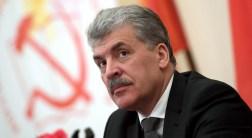 Россияне собирают деньги народному предприятию
