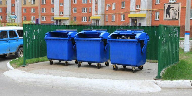 Единый стандарт мест накопления отходов