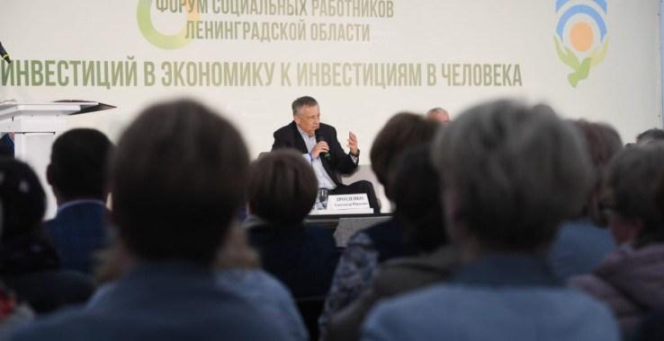 Дрозденко представил закон, гарантирующий качество жизни ленинградцев