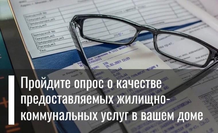 """""""Единая Россия"""" готовит изменения регулирующее сферу ЖКХ"""