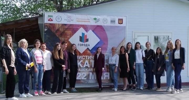 Всероссийский урбанистический хакатон «Города» стартовал в Волховском районе