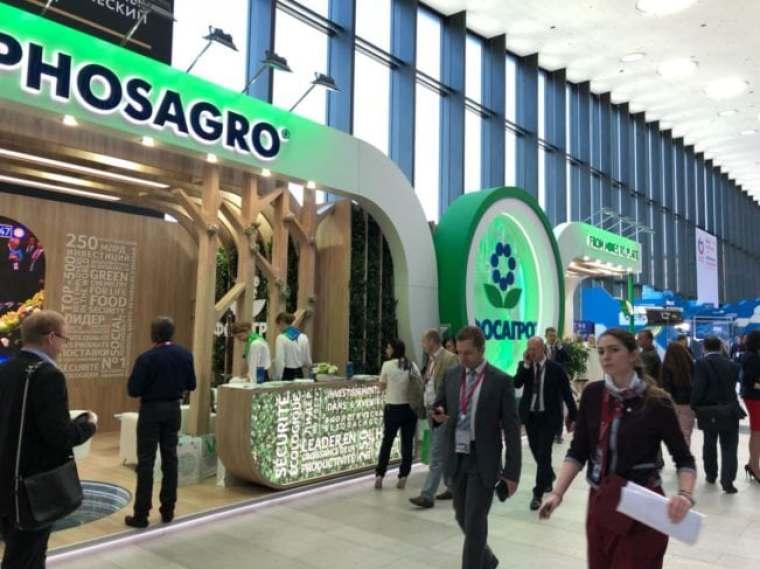 ФосАгро поделится опытом на ПМЭФ – 2021