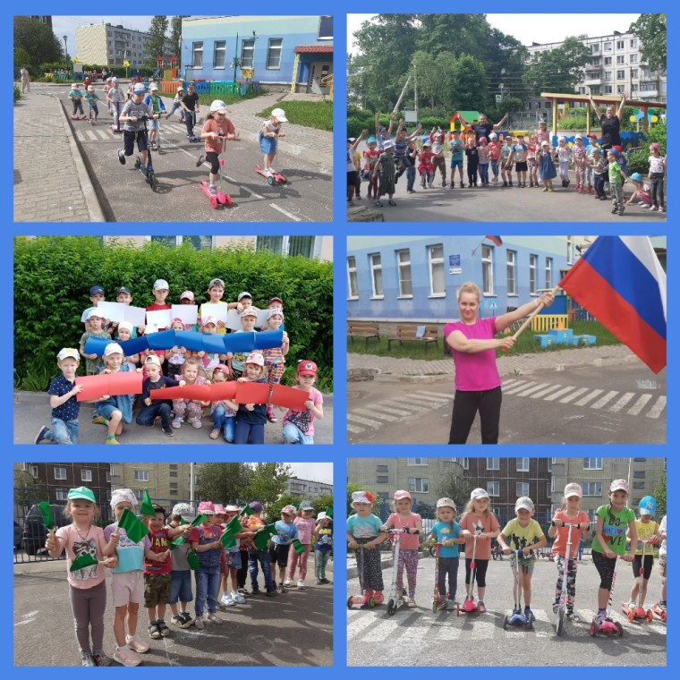 Россия - наш дом