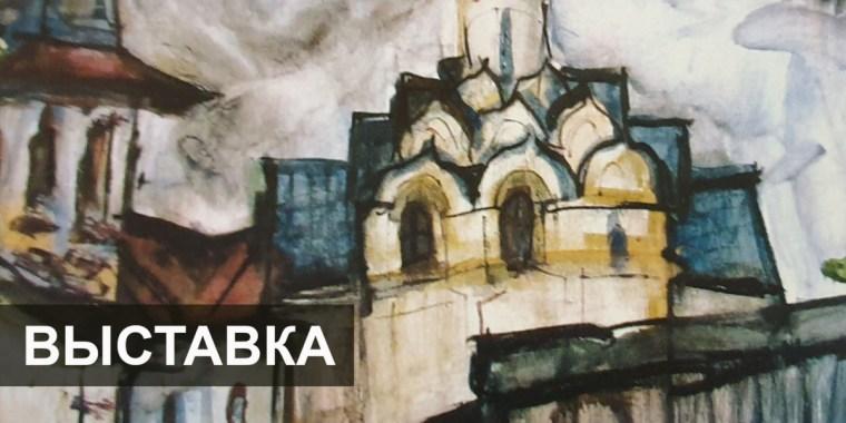 Выставка в КИЦ им. Пушкина