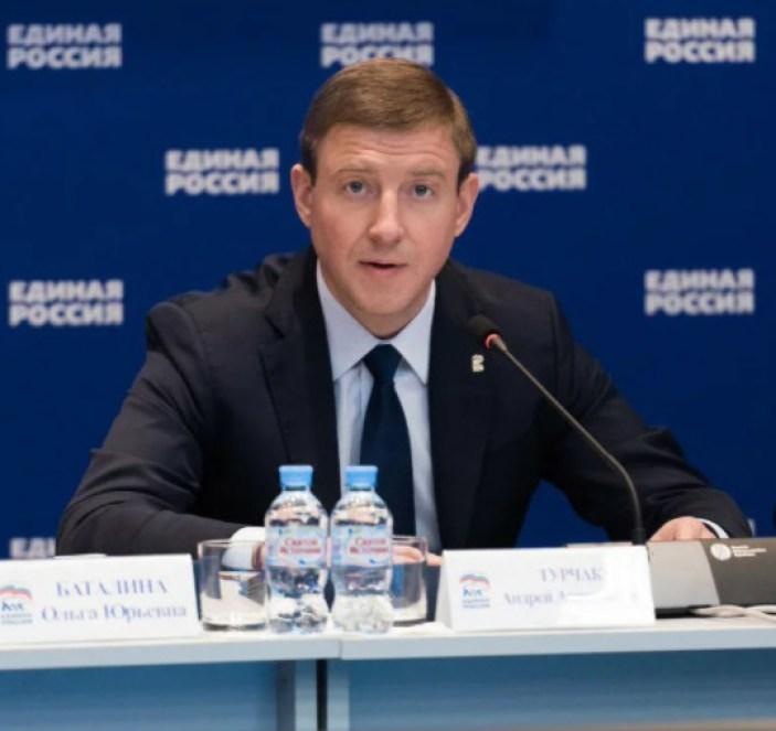 «Единая Россия» предложила новые меры поддержки людей при социальной газификации