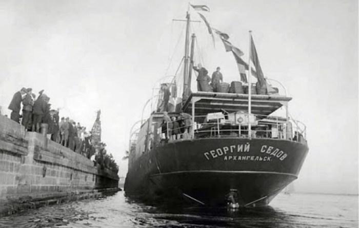25 августа 1930 года