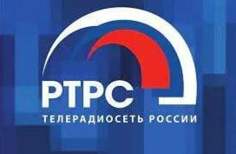 Российская телевизионная и радиовещательная сеть отмечает 20-летие