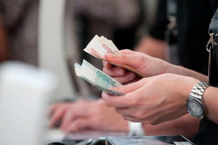 Росстат назвал среднюю зарплату по стране