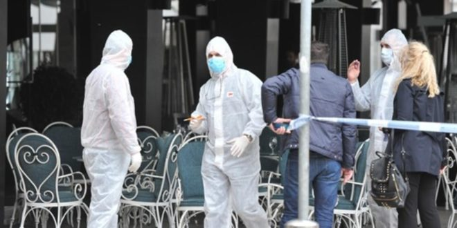 forenzicki centar danilovgrad