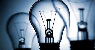 Djelovi Danilovgrada bez električne energije
