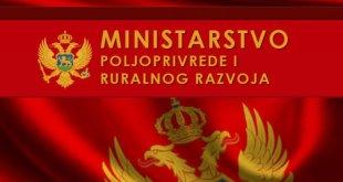 Prezentacije IPARD javnog poziva za preradu