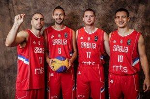 Srbija Amerika košarka prenos uživo Live stream