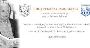Veče sjećanja prof. dr Radosava Boškovića