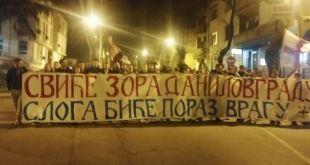 Danilovgrad brani svetinje 23.02.2020. godine (Video)