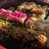 Sushi im Ono