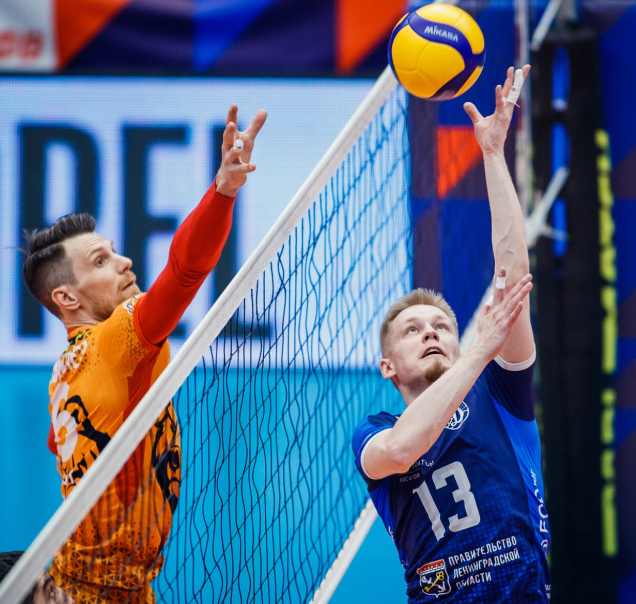 Russia: no problems for Kuzbass Kemerovo in advance of Round 25