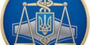 Платники ПДВ Рівненщини сплатили до державного бюджету понад один мільярд гривень