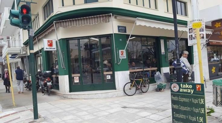 Το παραδοσιακό καφενείο του εγγονού του Παντελή Μαγουλά! (ΦΩΤΟ)