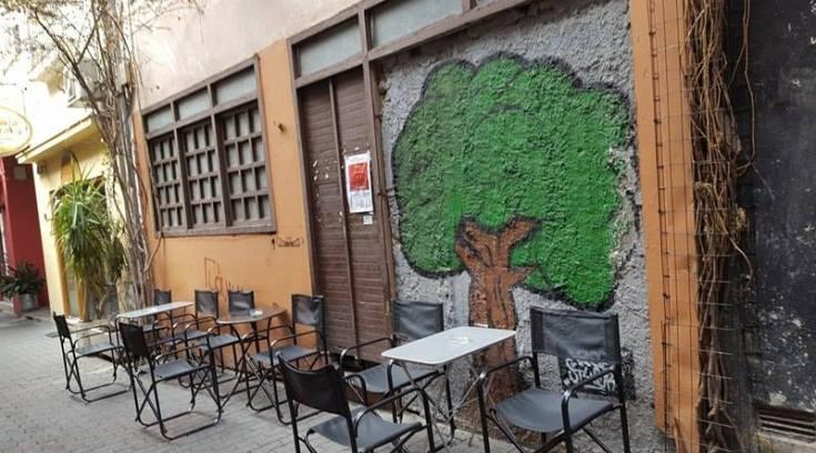 To πιο γραφικό καφέ στο κέντρο της πόλης….