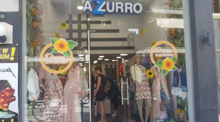 Azurro: Για γυναίκες που θέλουν να ξεχωρίζουν όλες τις ώρες! (ΦΩΤΟ)