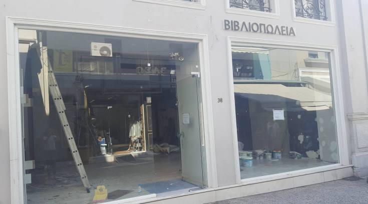 Νέο μαγαζί έκπληξη, ανοίγει στην Αντωνοπούλου!