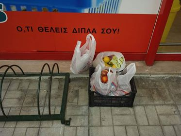 Bόλος: Αυτό το market κάθε βράδυ «ταΐζει» τους απόρους! Μπράβο!