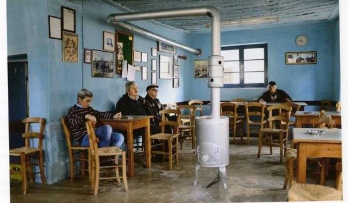 Το πιο παλιό καφενείο της Ελλάδας είναι στο τόπο μας!