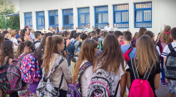 Έρχεται η «Happy Friday» σε όλα τα Δημοτικά Σχολεία της χώρας!
