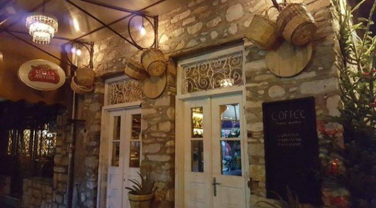 Posh: Δες πότε ανοίγει το ιστορικό bar των Παλαιών!