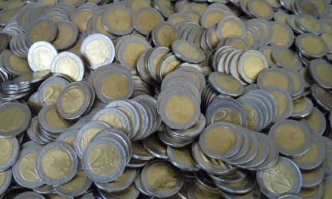 Αυτό είναι το νέο ελληνικό κέρμα των 2 ευρώ! (ΦΩΤΟ)